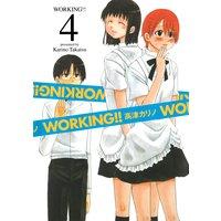WORKING!! 4巻