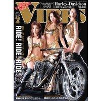 VIBES【バイブズ】2015年02月号