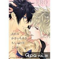 Qpa Vol.38 〜エロ