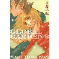 GLOBAL GARDEN 2