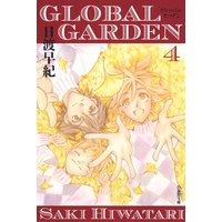 GLOBAL GARDEN 4