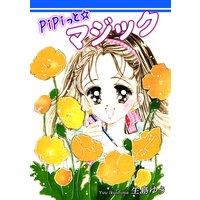 PiPiっと☆マジック