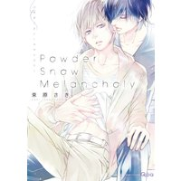 Powder Snow Melancholy【Renta!限定特典付き】
