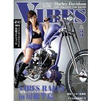 VIBES【バイブズ】 2015年3月号
