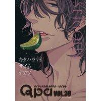 Qpa Vol.39 〜シリアス
