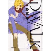 D−WALK 3