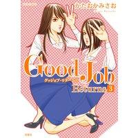 Good Job Returns 3