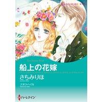 【ハーレクインコミック】ヒストリカル・ロマンス テーマセット vol.7