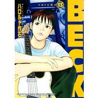 BECK 13巻