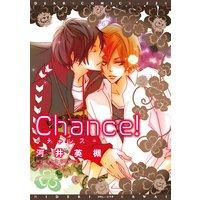 Chance!