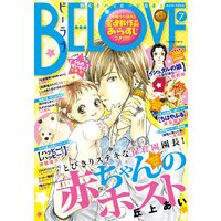 BE・LOVE