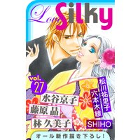 Love Silky Vol.27