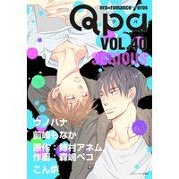 Qpa Vol.40 〜シリアス