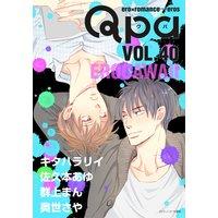 Qpa Vol.40 〜エロカワ