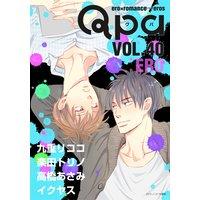 Qpa vol.40 〜エロ