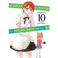 WORKING!! 10巻