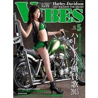 VIBES【バイブズ】 2015年5月号