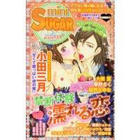 miniSUGAR vol.3(2009年7月号)