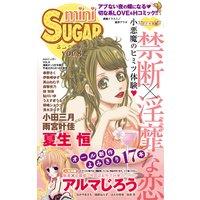 miniSUGAR Vol.8(2010年5月号)