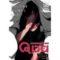 Qpa Vol.41 〜エロ