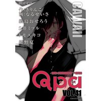 Qpa Vol.41 〜カワイイ