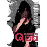 Qpa Vol.41 〜エロカワ