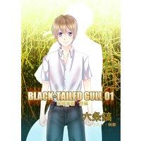 BLACK−TAILED GULL