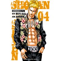SHONANセブン 4