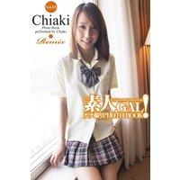 素人GAL!ガチ撮りPHOTOBOOK Vol.08 Chiaki Remix
