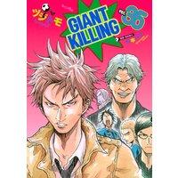 GIANT KILLING 35巻