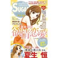 miniSUGAR Vol.12(2011年1月号)