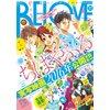 BE・LOVE 2015年11号6月1日号 [2015年5月15日発売]