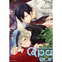 Qpa Vol.42 〜エロカワ