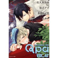 Qpa Vol.42 〜カワイイ