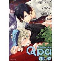 Qpa Vol.42 〜エロ