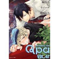 Qpa Vol.42 〜シリアス