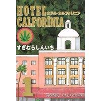 HOTEL CALFORINIA