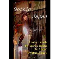 gothic japan