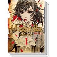 【全巻セット】Magnolia