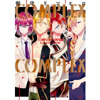 COMPLEX−COMPLEX