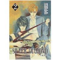 SILVER DIAMOND 2