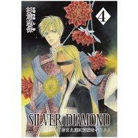 SILVER DIAMOND 4