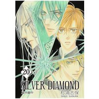 SILVER DIAMOND 20