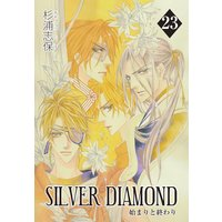SILVER DIAMOND 23