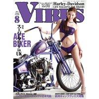 VIBES【バイブズ】 2015年8月号