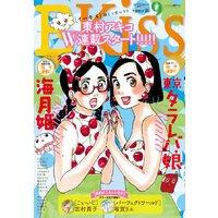 EKiss 2015年9月号 [2015年7月25日発売]