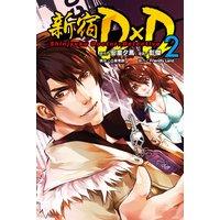 新宿D×D (2)