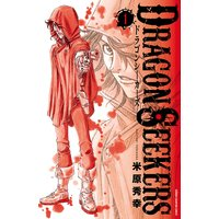 DRAGON SEEKERS