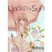 Under the Sun 2話