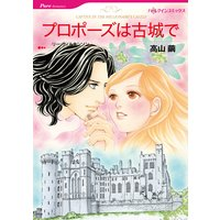 【ハーレクインコミック】島国での熱いロマンス テーマセット vol.3
